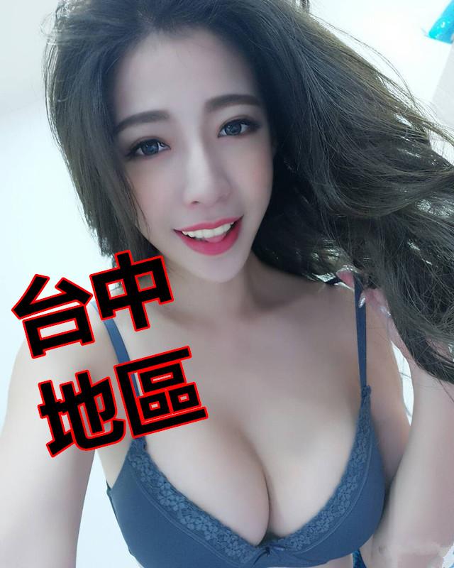 超胸!台灣「爆乳小隻馬」逆天奶量有夠狂!極緻誘惑的「美胸視角」畫面好邪惡…