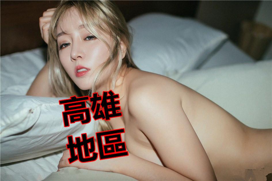 看護的興趣竟是扮女僕!日本「激正看護師」身材不得了,意圖使人想壞壞!