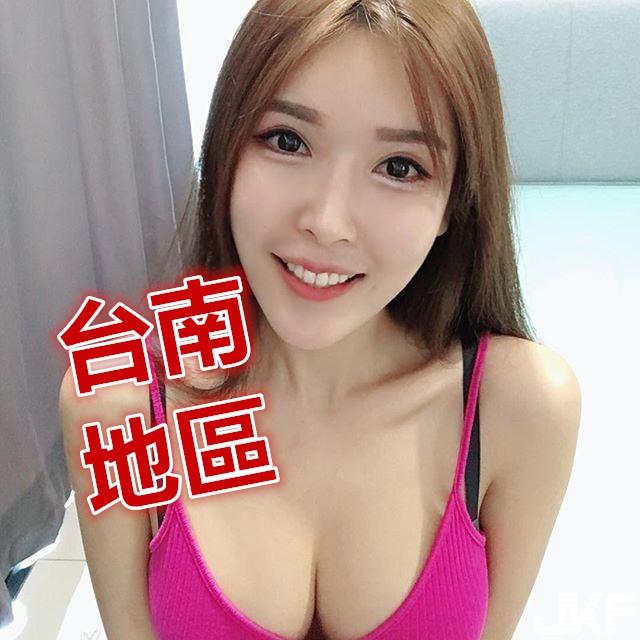 台南叫小姐+賴:egbang88,好胸!大馬「爆乳女DJ」誘人曲線超完美!深夜放送「美胸福利」畫面好迷人…