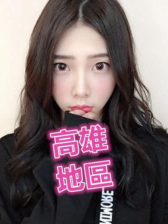 火辣爆乳小秘書「胡綺」!解開襯衫「內衣外露」,挑逗姿態辣翻了!