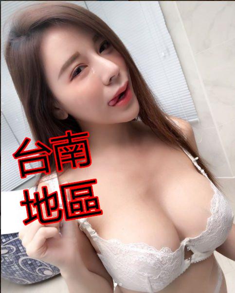 世新出美女!日文系「美乳女學生」身懷胸器,薄紗露嫩乳好害羞!